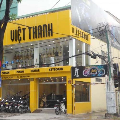Thị trường nhạc cụ Việt Nam