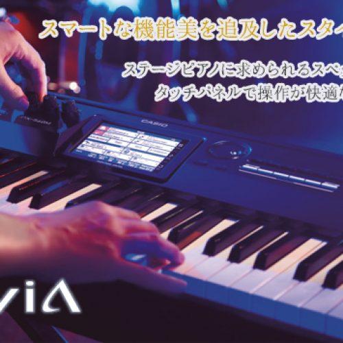 Shop bán đàn piano điện casio PX-560 Nhật
