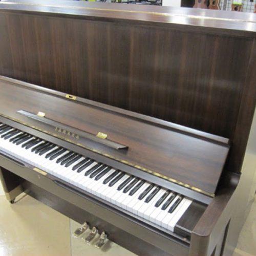 Bán Đàn Piano Cũ Yamaha U5H Đã Qua Sử Dụng Giá Rẻ